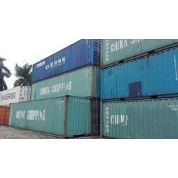 广州厂家供应20尺二手集装箱缩略图
