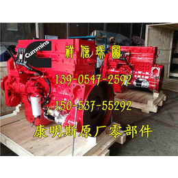 ISM11康明斯发动机六角法兰螺栓3925437X