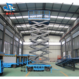 电动移动剪叉式升降平台14米载重1000公斤