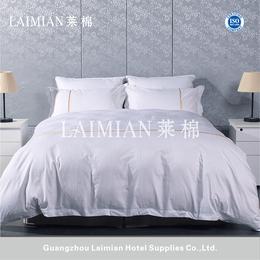 厂家销售酒店纯棉四件套 酒店四件套床品贡缎皇家风范提花拼条