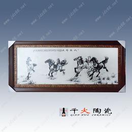 供应景德镇瓷板画批发家居陶瓷工艺画厂家加盟