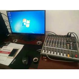陕西西安公共广播厂家 公共广播功放器 校园智能公共广播设备