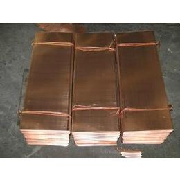 供应C5111高精磷铜板缩略图