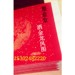 重庆2.2米万年红纸厂家批发瓦当手写空白对联纸书法春联纸
