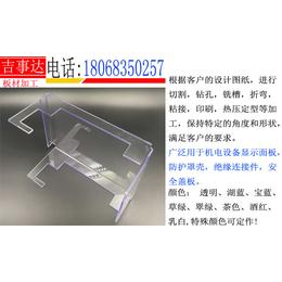 苏州PC板加工折弯聚碳酸酯板切割打孔用于<em>机械设备</em>防护罩