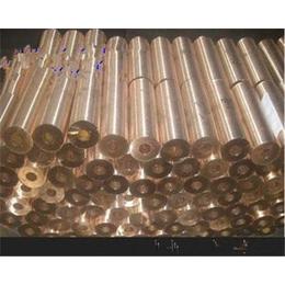 C5191进口磷铜管哪里便宜缩略图