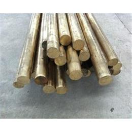 供应 QAL10-3-1.5环保铝青铜棒