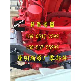 QSM11康明斯发动机凸轮止推支撑3896335X