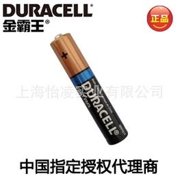 金霸王AAAA电池 蓝牙耳机用9号电池