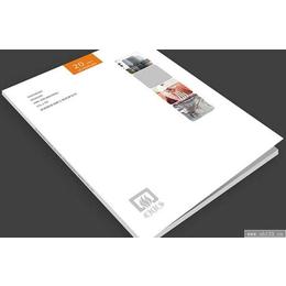 金山宣传册设计 金山画册样本制作 金山LOGO设计缩略图