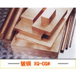 山东QBe1.9国标铍铜板供应价格