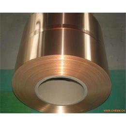 进口C17200高硬度铍铜带
