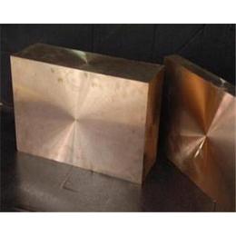 国标QSi3-1硅青铜板供应价格