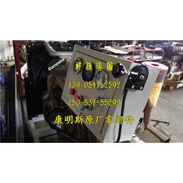 QSM11康明斯发动机中文用户手册4973969X