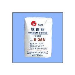 杭州塑钢专用钛粉  跃江金红石型钛粉R288塑钢专用型