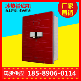 上海商用管线机已有1181条用户评价缩略图
