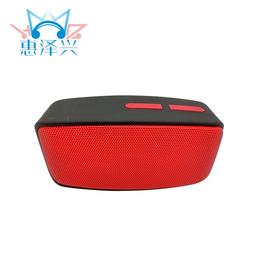 工厂直销创意移动礼品音箱 便携无线蓝牙音箱 户外个性运动音响
