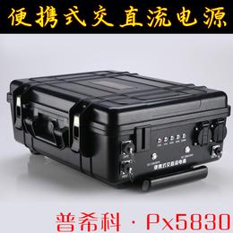 220V多功能移动应急电源 备用电源 Px5830