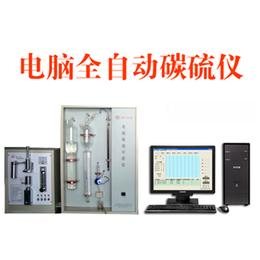 供应弹簧钢碳含量分析仪 南京明睿MR-CS-8F型