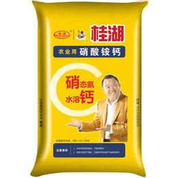 桂湖品牌肥料销售批发
