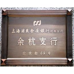 河北C7541国标白铜板价格表