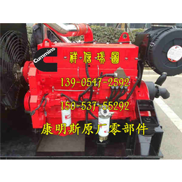 ISM11康明斯发动机空压机出水管3417941X