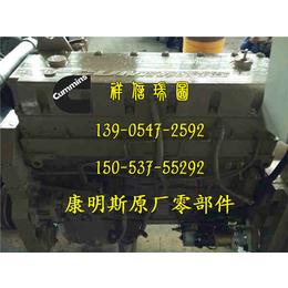 ISM11康明斯发动机十二角头螺栓3882922X