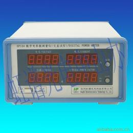 中山虹谱HP104数字电参数测量仪 交直流适用 LED功率计
