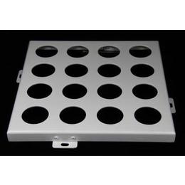 1060-O态铝板 冲压专用铝板生产厂家