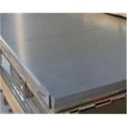 进口1070环保铝板生产商