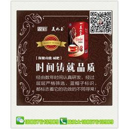 重庆减肥咖啡_鑫玺微商中益_减肥咖啡的作用
