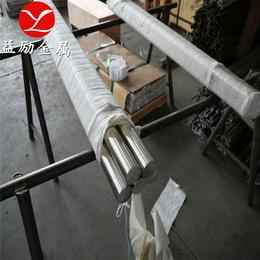 GH4648钢管专售厂家