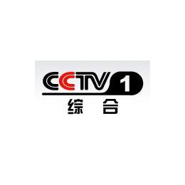cctv1广告价格表