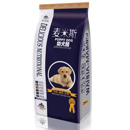 麦米斯幼犬粮20KG通用型粮 经济粮 犬场专用