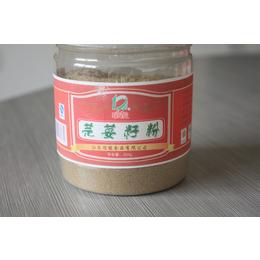 芫荽粉香菜籽粉哪里有 调味品香辛料 顶能食品