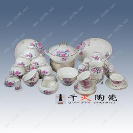供应餐厅陶瓷餐具批发厂家  家用陶瓷餐具套装