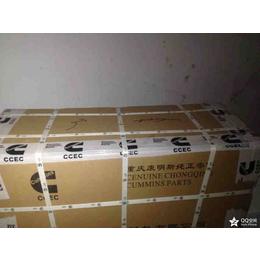 QSM11康明斯发动机油底壳总成3161489X