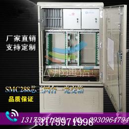 亚博平台网站机架式288芯三网融合光缆交接箱
