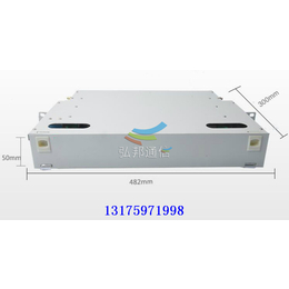 网络机柜用12芯ODF单元箱价格