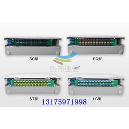 供应弘邦通信优质48芯ODF单元箱图片