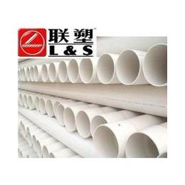 南昌旭东水暖   联塑PVC-U排水管销售