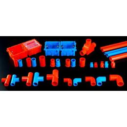 联塑PVC-U线管销售