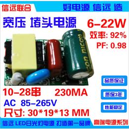 LED宽压高PF堵头电源供应 非隔离堵头电源