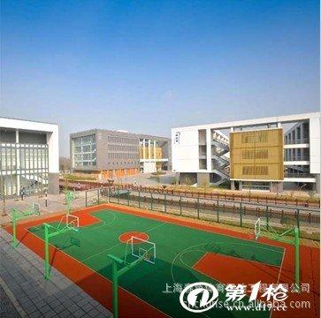 供应 南京幼儿园塑胶操场施工造价