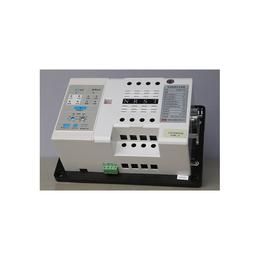 pc级双电源自动转换开关