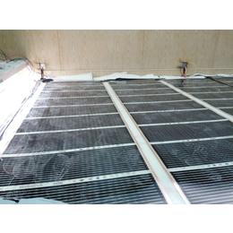 上海康达尔电热膜厂家 上海电热膜营销中心