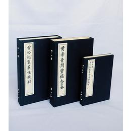 梅珍线装书-古籍影印服务-手工宣纸线装书