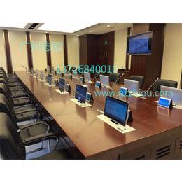 显示器超薄升降一体会议桌