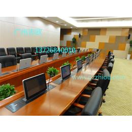 上海显示器超薄升降一体会议桌