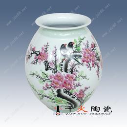 供应景德镇陶瓷艺术花瓶批发厂家